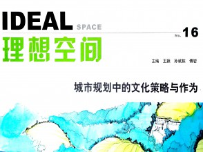 ideal-space1